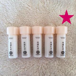 ドモホルンリンクル - 保護乳液 5本 ドモホルンリンクル