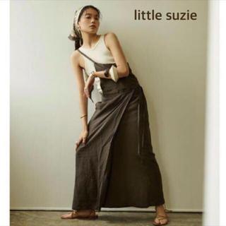 イセタン(伊勢丹)のリトルスージー One Shoulder Sarong Wrap Skirt(ロングワンピース/マキシワンピース)