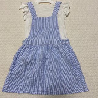 H&M - H&M エイチアンドエム セット  ストライプ 水色 ワンピース 白 Tシャツ