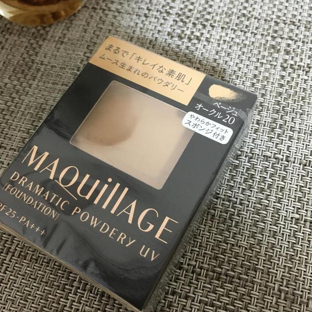 MAQuillAGE(マキアージュ)の新品 未開封 マキアージュ ファンデーション  ベージュオークル20 コスメ/美容のベースメイク/化粧品(ファンデーション)の商品写真
