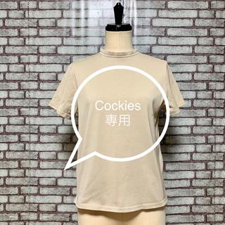 アーバンリサーチロッソ(URBAN RESEARCH ROSSO)の【Cockie様専用】urban research Rosso Tシャツ(Tシャツ(半袖/袖なし))
