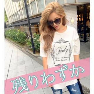 Rady - 大人気完売品♡rady白パレスフレームTシャツ