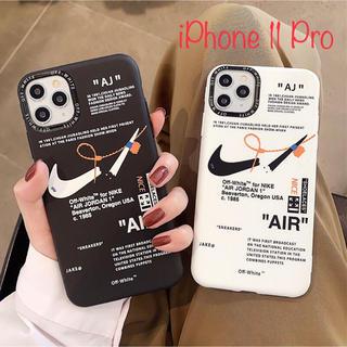 大人気!iPhone11 Proケース