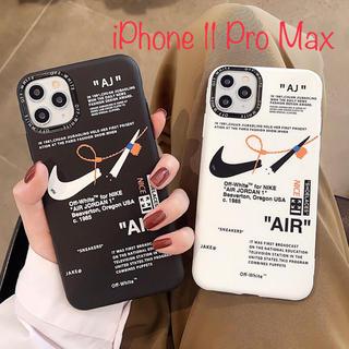 大人気!iPhone11 Pro Maxケース