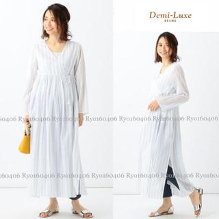 Demi-Luxe BEAMS - 19SS★1回美品⭐️デミルクスビームス別注/ヌキテパ/2wayガウンワンピース