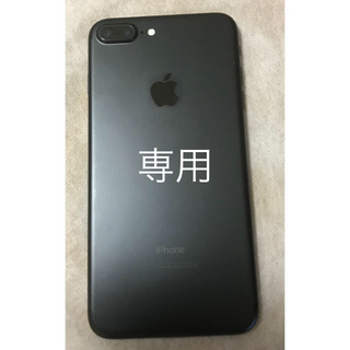 Apple - iPhone 7plus 256GB Black  SIMフリー【美品】