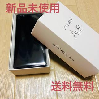 エクスペリア(Xperia)のXperia Ace Black 64GB SIMフリー(スマートフォン本体)