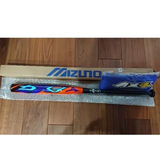 MIZUNO - ミズノプロ AX4