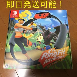 ニンテンドースイッチ(Nintendo Switch)のリングフィットアドベンチャー ニンテンドースイッチ 新品未開封(家庭用ゲームソフト)