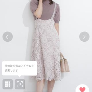 PROPORTION BODY DRESSING - コードレースマーメイドジャンパースカート