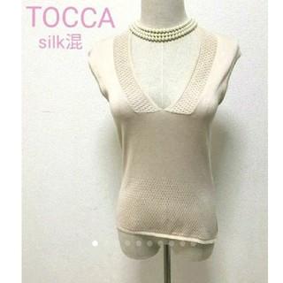 トッカ(TOCCA)のトッカ シルク混ニットトップス/アナイ レネ シンシアローリー チェスティ(ニット/セーター)