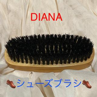 DIANA - ダイアナ シューズブラシ 靴 柔らかタイプ ホコリ落とし お手入れ バックスキン