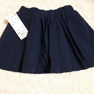 ユニクロ(UNIQLO)のユニクロ新品スカート95(スカート)