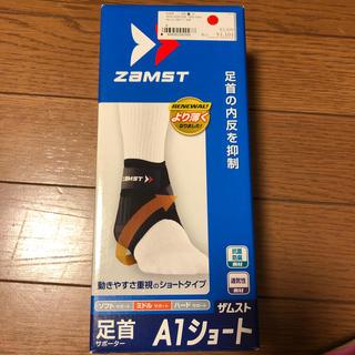 ザムスト(ZAMST)のザムスト 足首サポーター左Mサイズ(トレーニング用品)