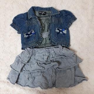 エフオーキッズ(F.O.KIDS)の90~95セット(Tシャツ/カットソー)