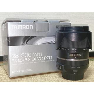 ニコン(Nikon)のTAMRON 28-300mm F3.5-6.3 Di VC PZD a010N(レンズ(ズーム))