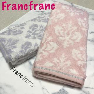 Francfranc - フランフランフェイスタオル 2枚セット 新品・未使用