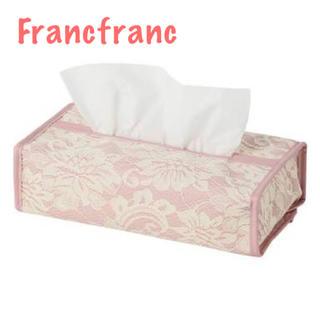 フランフラン(Francfranc)のFrancfranc フランフラン ルテル ティッシュボックス ピンク(ティッシュボックス)