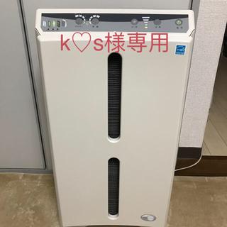 Amway - 値下げ〜 Amway アムウェイ 空気清浄機 アトモスフィア