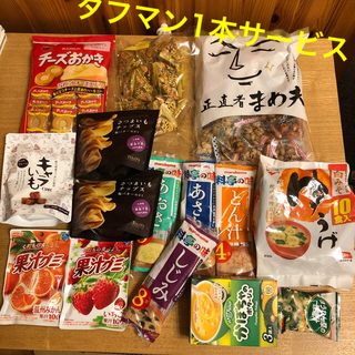 まとめうり お菓子 おつまみ 味噌汁 スープ 柿ピー バタピー ナッツ セット