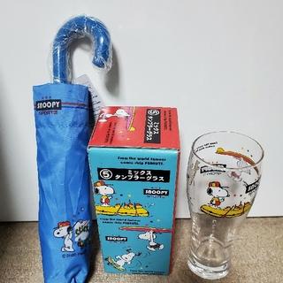 PEANUTS - スヌーピー♡ローソンくじ2020☆アンブレラ&グラスセット
