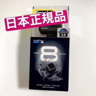 GoPro - GoPro GoPro HERO8 Black 限定BOX ゴープロ ヒーロー8