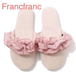 フランフラン(Francfranc)のFrancfranc フランフラン シフォンルームシューズ ピンク(スリッパ/ルームシューズ)