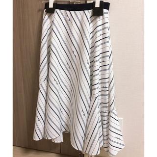 リランドチュール(Rirandture)のロゴストライプスカート(ひざ丈スカート)