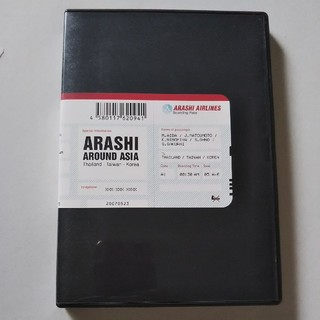 嵐 - 嵐【ARASHI AROUND ASIA 】2DVD 通常盤 JET STORM