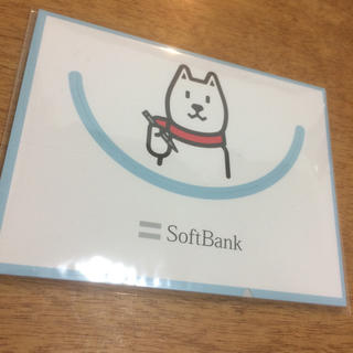 Softbank - ソフトバンク お父さん メモ帳