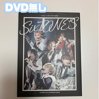 Johnny's - 素顔4 SixTONES盤 ケース/ポストカード/フォトブック(?)のみ
