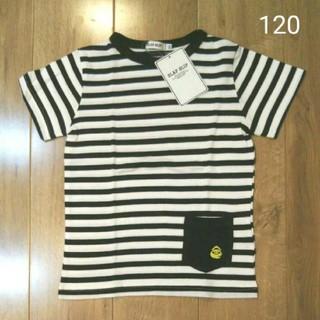 ベベ(BeBe)のスラップスリップ Tシャツ 120 ブラック ボーダー 男の子 女の子 (Tシャツ/カットソー)