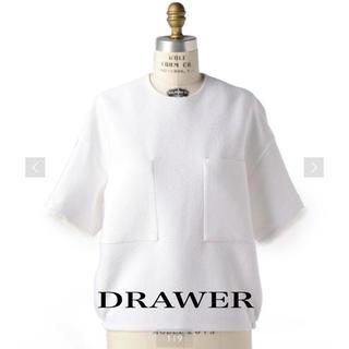 Drawer - Drawer フリンジスリーブダブルポケットブラウス