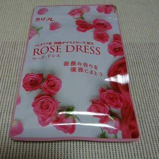 リフレ ローズ・ドレス