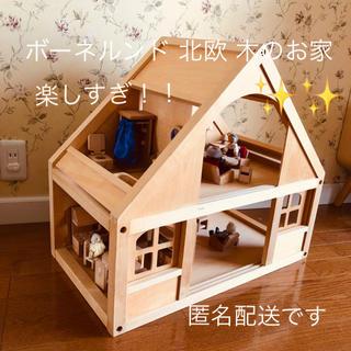BorneLund - 大きなボーネルンド のドールハウス☆いろんな家具があってとにかく楽しい!