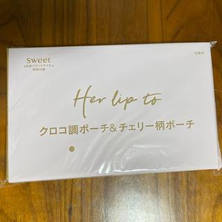 Sweet クロコ ポーチ Herlipto