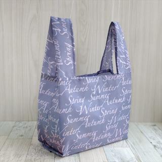 コンビニで使える小さめレジ袋型エコバッグ・グレー文字柄白タグ(バッグ)