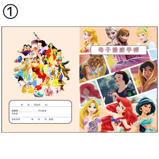 ディズニープリンセス 手帳カバー