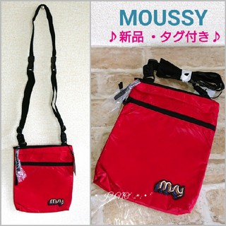 moussy - RED/SACOCHE♡MOUSSY マウジー moussy  新品 タグ付き