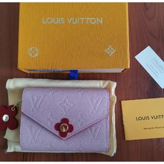 LOUIS VUITTON - 極美品 ル♡イ♡ヴ♡ィトン  財布