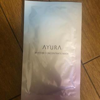 アユーラ(AYURA)のアユーラ リズムコンセントレート(パック/フェイスマスク)