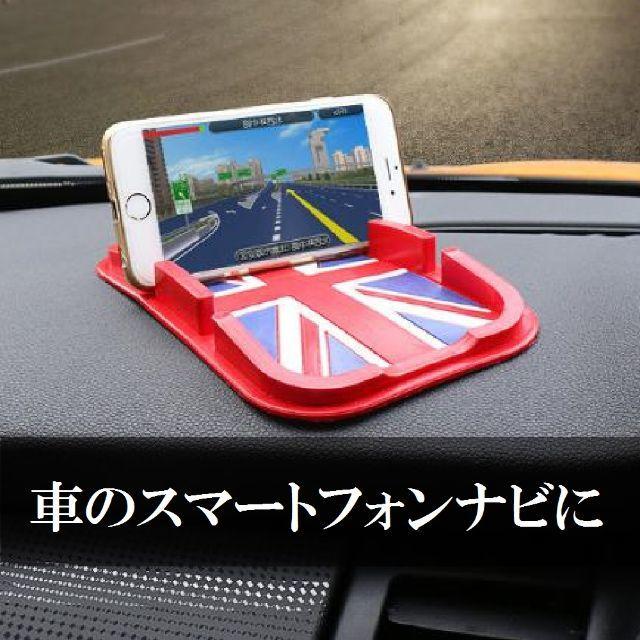 BMW MINI ミニクーパー ノンスリップマット スマホスタンド RED 自動車/バイクの自動車(車内アクセサリ)の商品写真