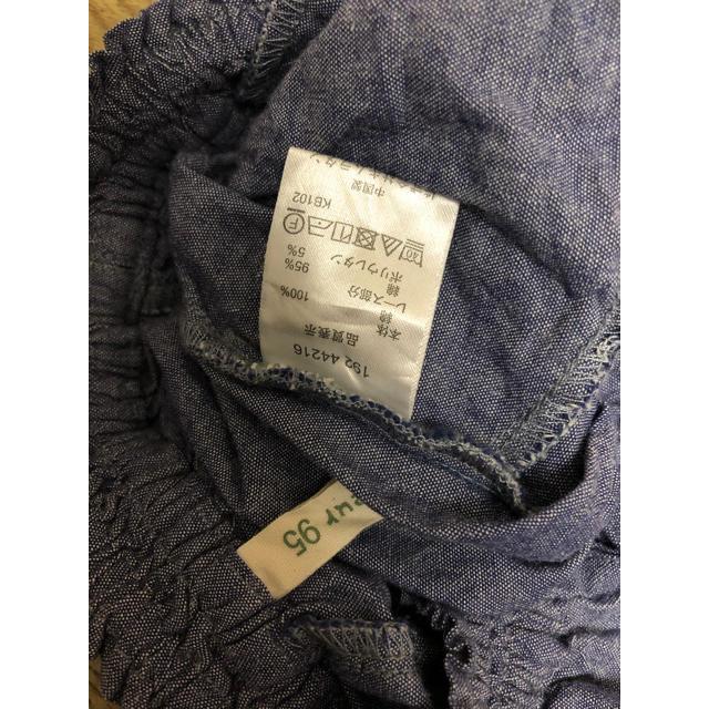 coeur a coeur(クーラクール)のクーラクール ショートパンツ 95 キッズ/ベビー/マタニティのキッズ服女の子用(90cm~)(パンツ/スパッツ)の商品写真
