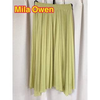 Mila Owen - ミラオーウェン★ライムグリーンプリーツロングスカート★0