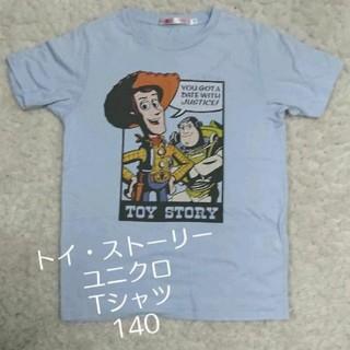 UNIQLO - トイストーリー Tシャツ サックス バズ ウッディ