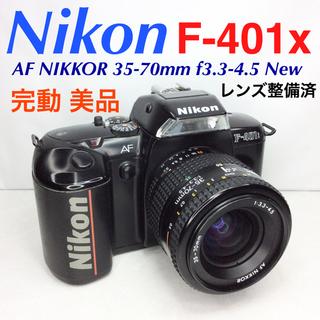 ニコン(Nikon)のニコン F-401X/AF NIKKOR 35-70mm f3.3-4.5New(フィルムカメラ)