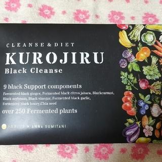FABIUS - 期限間近のため、格安♪黒汁 KUROJILU 1箱
