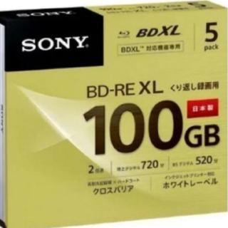 ソニー(SONY)のソニー Blu-ray 100GB 5パック(その他)