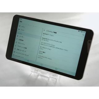 LG Electronics - Office付き  LG G Pad 8.0 Ⅲ  SIMフリータブレット