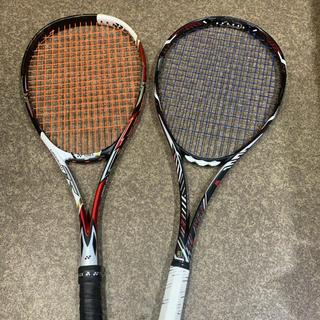 MIZUNO - ソフトテニスラケット ミズノ DIOS-10R おまけ付